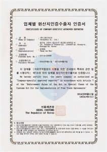Certificate of company-specific approved exporter